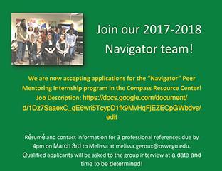 Now Hiring Navigator Interns 2017-2018